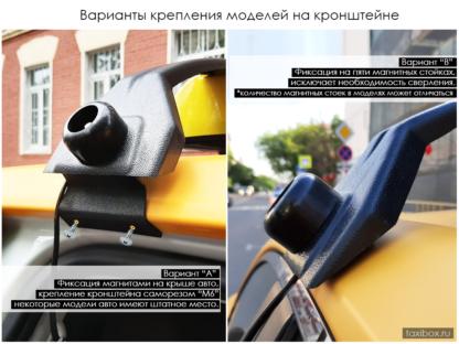 Шашка такси «Смарт»