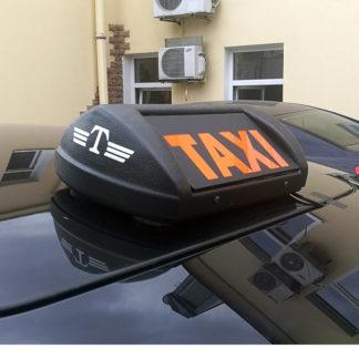 Шашка такси «Метрополь AV»