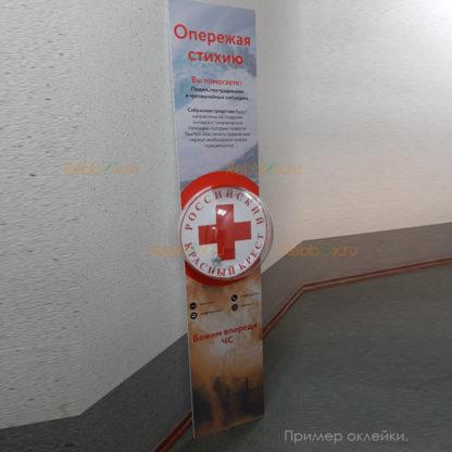 Ящик для пожертвований «НАП-07»