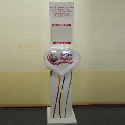 Ящик для пожертвований «НАП-03»