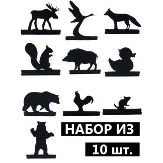 Мишень для пневматики набор «Охота #1»