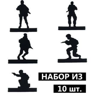 Мишень для пневматики набор «Солдаты #1»