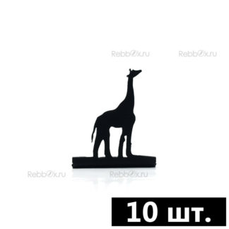 Мишень для пневматики «Жираф #1»