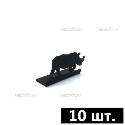 Мишень для пневматики «Утка #2»