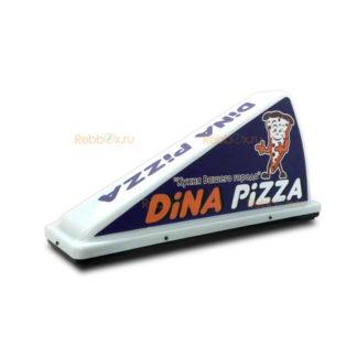 Световой короб «Кусочек пиццы» 690мм