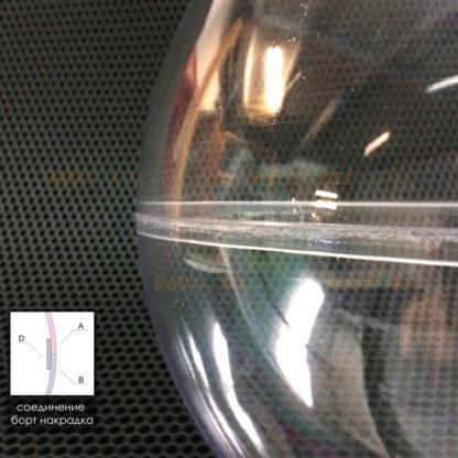 Сфера пластиковая, прозрачная (Борт-Накладка)