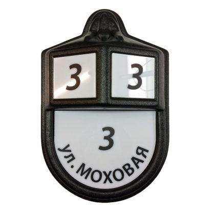 """Домовой знак """"Моховая"""""""