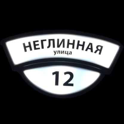 """Домовой знак """"Неглинная"""""""