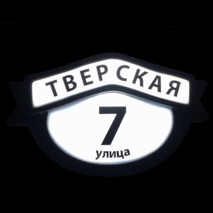 """Домовой знак """"Тверская"""""""