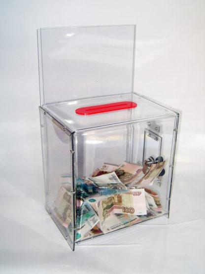 Ящик для пожертвований настольный «НСТ-15»